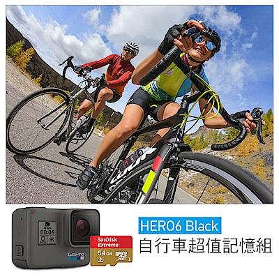 GoPro-HERO6 Black運動攝影機 自行車超值記憶組