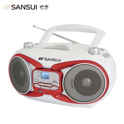 快-山水SANSUI 藍芽/廣播/USB/MP3/CD/AUX手提式音響(SB-98B)