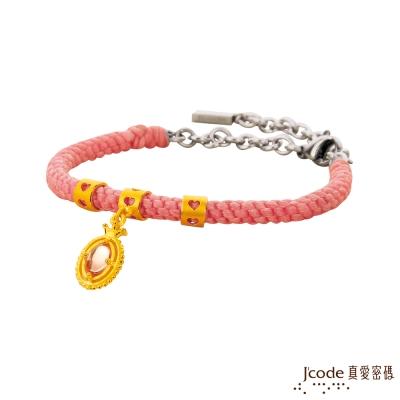 J code真愛密碼金飾 小公主黃金手鍊-粉