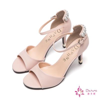 達芙妮DAPHNE-都會品味繫踝珠飾魚口高跟涼鞋-甜美粉紅