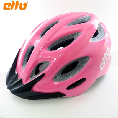 ETTO 挪威 Bernina 自行車兒童安全帽-粉紅