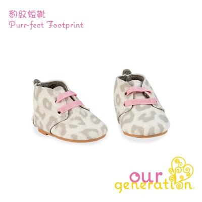 Our generation 豹紋短靴 (3Y+)