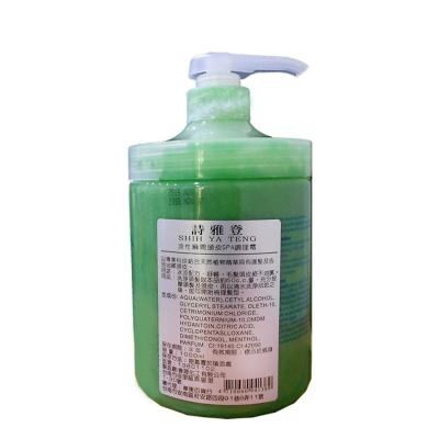 詩雅登-葉綠素涼性瞬間頭皮SPA調理霜(1000ml)