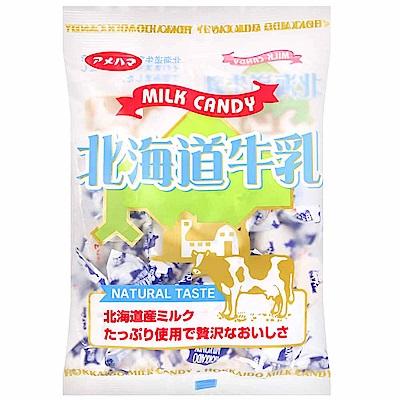 Amehama製果 北海道牛乳糖(100g)