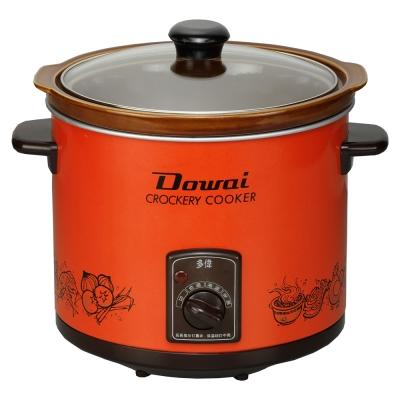 Dowai 多偉台灣製造陶瓷燉鍋 DT-400