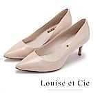 Louise et Cie 真皮高質感尖頭中跟鞋-米色