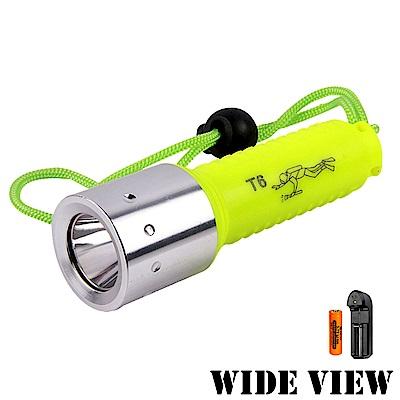 【WIDE VIEW】螢光T6潛水手電筒組(NZL-WT6-AP)-快