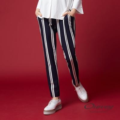 OUWEY歐薇 都會率性條紋窄管褲(藍)-動態show
