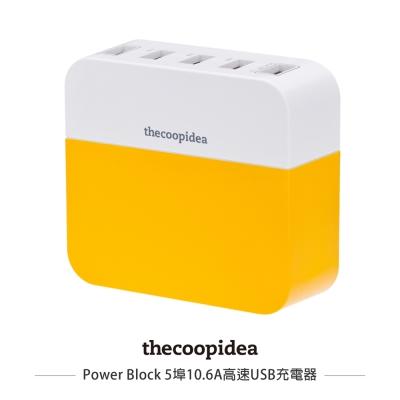 thecoopidea 5埠USB電源供應器