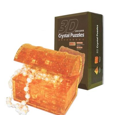 《立體水晶拼圖》3D Crystal Puzzles所羅門寶藏