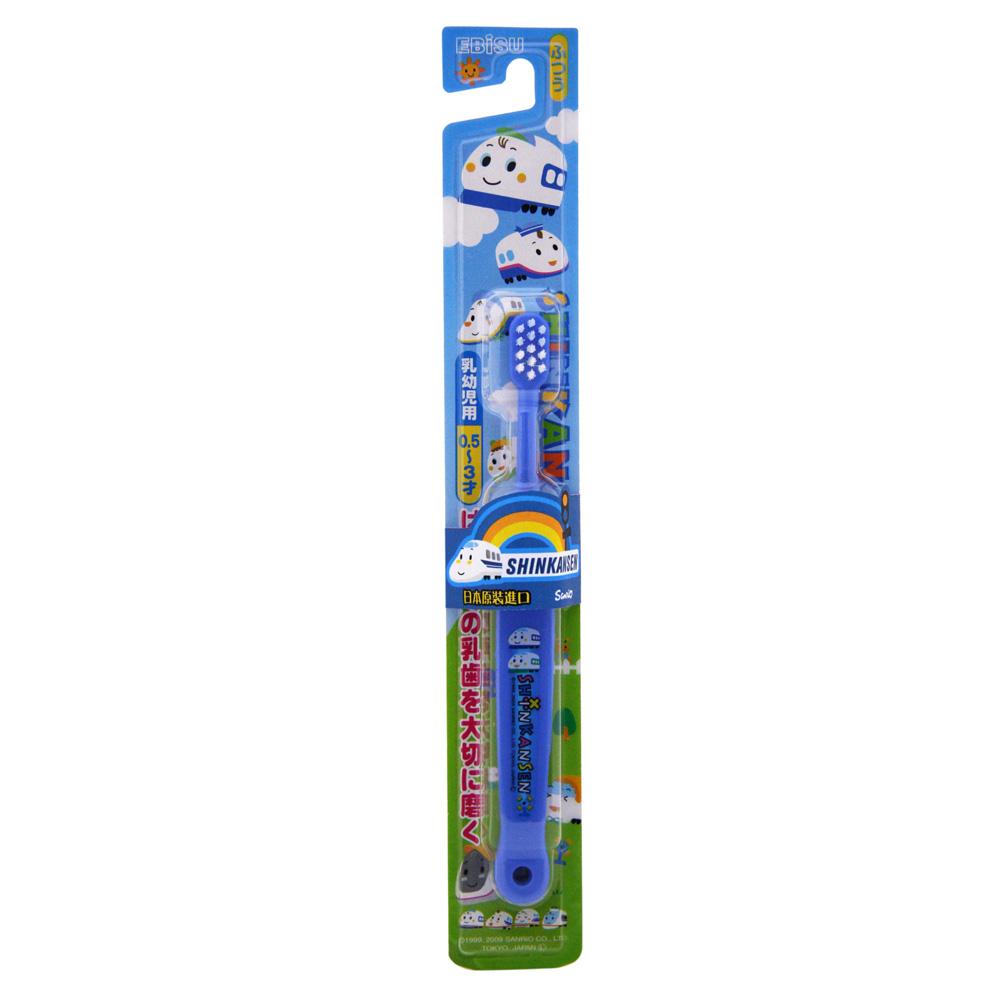 日本EBISU-新幹線0.5~3歲兒童牙刷 B-S14-顏色隨機