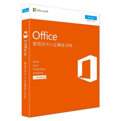 Microsoft Office 2016 家用企業中文版 (無光碟)