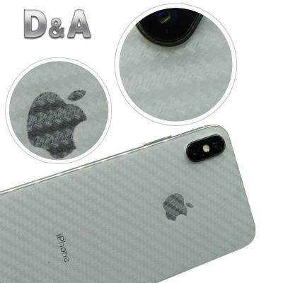 D&A Apple iPhone X (5.8吋)超薄光學微矽膠背貼(碳...