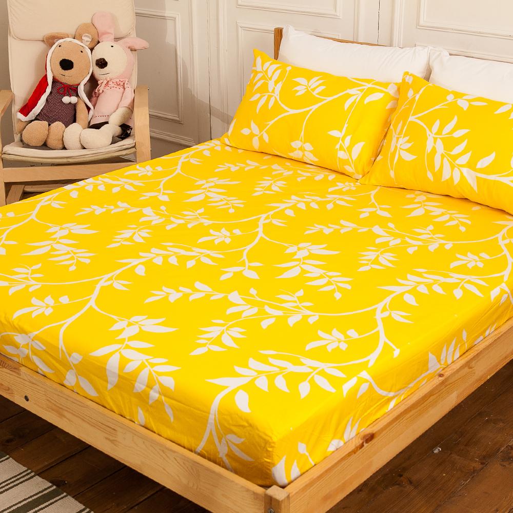 LAMINA  楓葉年華-黃  單人二件式精梳棉床包組
