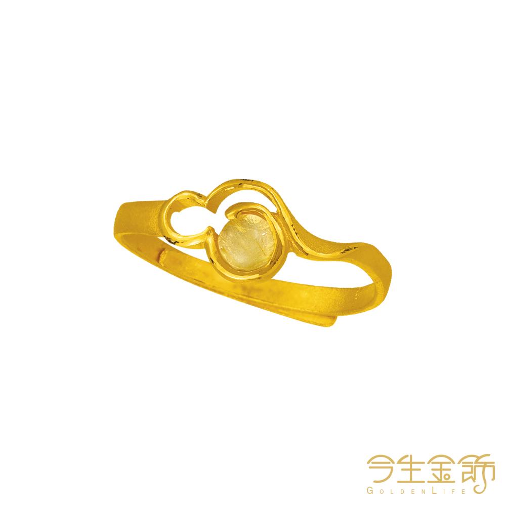 今生金飾 平步青雲黃金/髪晶(水晶)尾戒