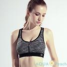 運動內衣 緞染色彩撞色邊拉鍊背心 (灰色)-AQUA Peach