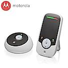 Motorola 嬰兒數位監聽器-MBP160