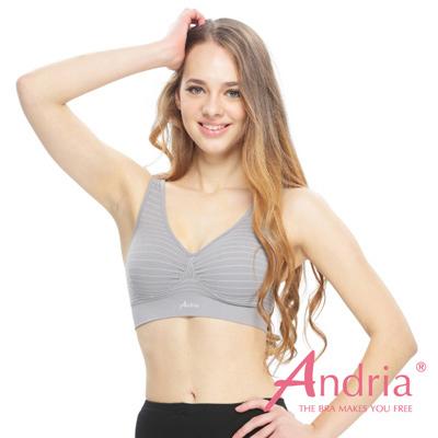 安卓亞-Andria-超輕感美胸無痕條紋內衣-淡灰