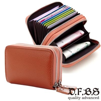 DF BAGSCHOOL皮夾 - 嚴選牛皮款雙拉鍊多卡夾零錢包-共3色