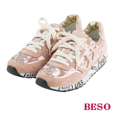 BESO輕量焦點 閃耀亮片布羊皮拼接造型休閒鞋~粉