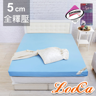 LooCa 雙認證竹炭紗 5 cm記憶床墊-雙人 5 尺