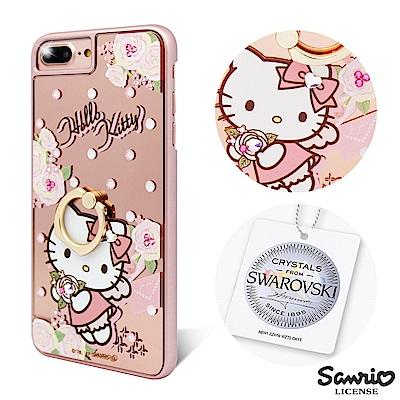 三麗鷗 Kitty iPhone8/7/6s Plus 施華彩鑽鏡面指環扣手機殼...