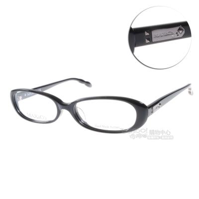 MAX&CO眼鏡 品味時尚/黑色#MCO4020J 807