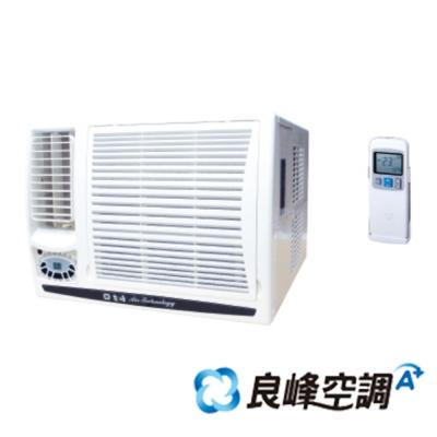 良峰 4-6坪左吹窗型冷暖冷氣GTW-282LH