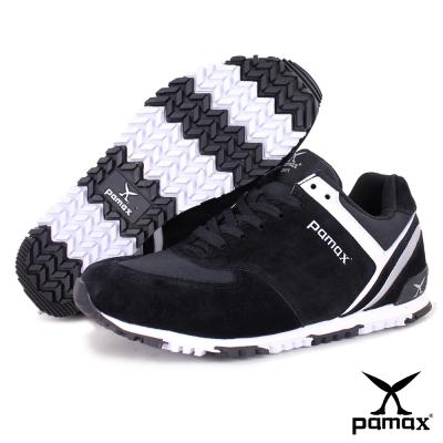 PAMAX帕瑪斯-兼具運動鞋、休閒鞋、慢跑鞋-PP369-BWOO