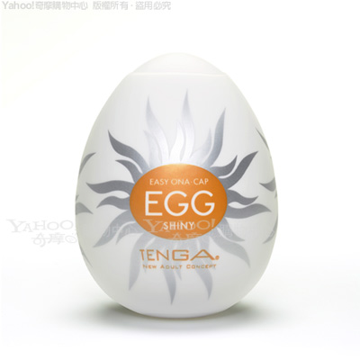 日本TENGA-EGG-011 SHINY 自慰蛋(太陽型)