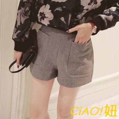 簡約高腰大口袋設計毛呢短褲 (共二色)-CiAO妞