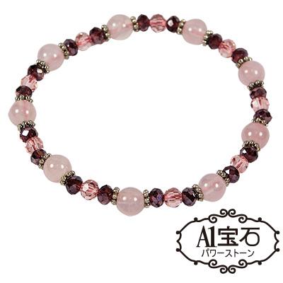 A1寶石時尚潮流款-粉水晶手鍊-旺桃花首選(含開光加持)