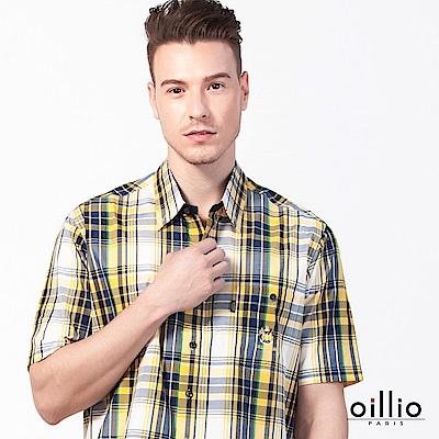 歐洲貴族oillio 短袖襯衫 率性格紋 船錨電繡 黃色
