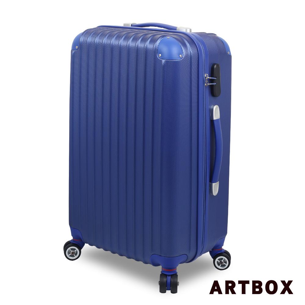ARTBOX 輕甜魅力-20吋ABS輕量抗刮硬殼行李箱(寶藍)