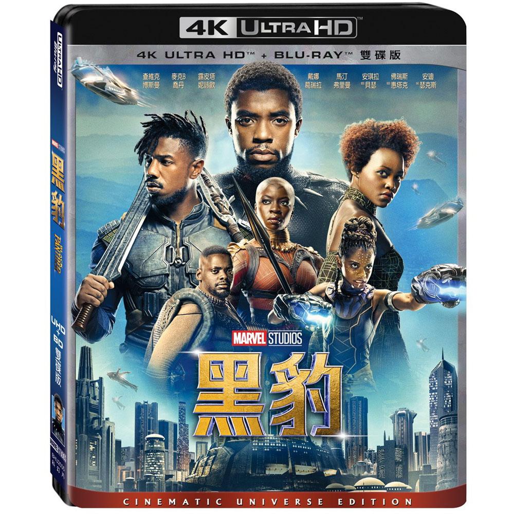 黑豹 UHD+BD 雙碟版  藍光 BD