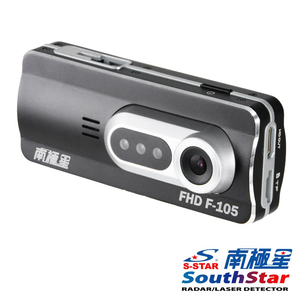 南極星 F105 Full HD 魔法機夜視高畫質行車記錄器