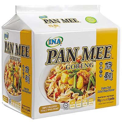 INA PAN MEE 咖哩風味乾麵-咖哩干撈板麵-細條(90gx5入)