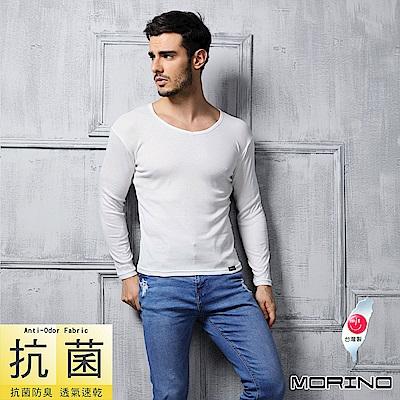 男內衣 抗菌防臭速乾長袖衫 T恤 白 MORINO