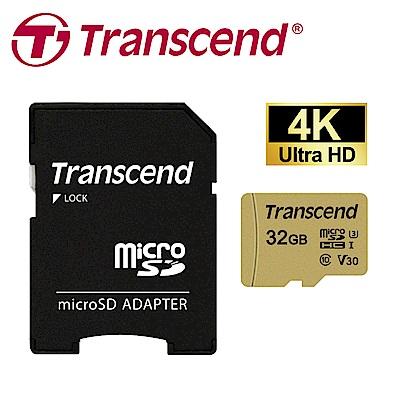 創見 32GB 500S microSDHC UHS-I U3 V30 記憶卡 (附轉卡)
