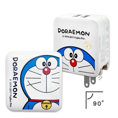 【正版授權】哆啦A夢 3.4A雙孔旋轉旅充/充電器
