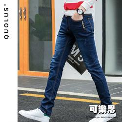可樂思 口袋鉚釘釦點綴 水洗 男生牛仔長褲. 休閒褲
