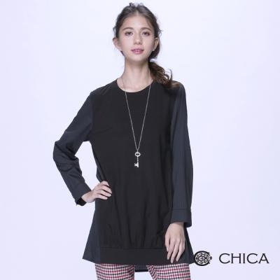 CHICA 休閒玩味後綁帶設計造型上衣(2色)