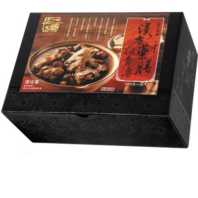 台糖安心豚 漢方藥膳排骨湯2盒組(2包/盒;900g/包)