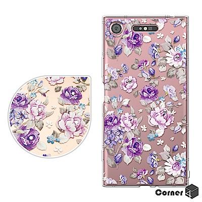 Corner4 Sony Xperia XZ1 奧地利彩鑽防摔手機殼-紫薔薇