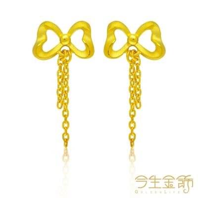 今生金飾 愛戀情緣耳環 純黃金耳環