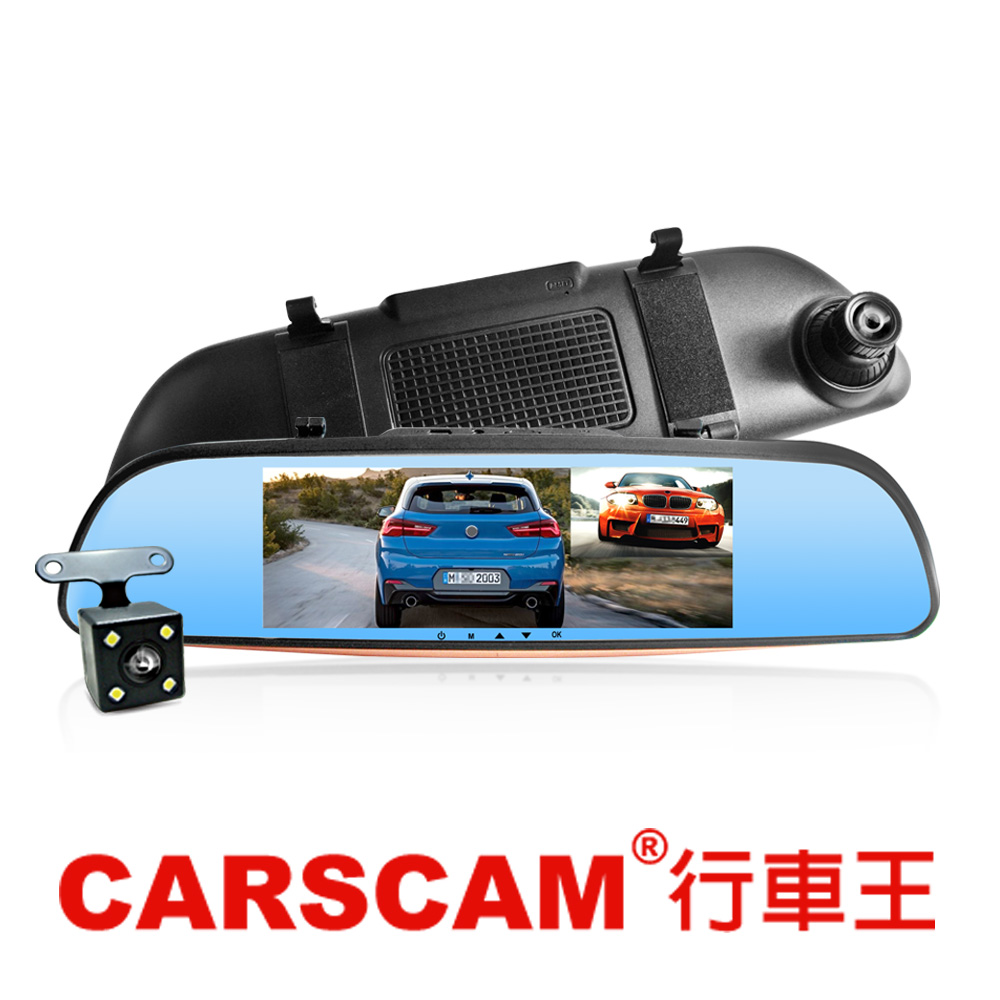 CARSCAM行車王 7吋後視鏡雙鏡頭行車記錄器CR-07-單機