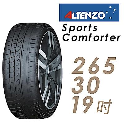 【澳洲曙光】輪胎 SEC-2653019吋 93W