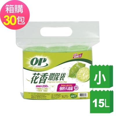 OP花香環保袋-檸檬(小) 30包/箱