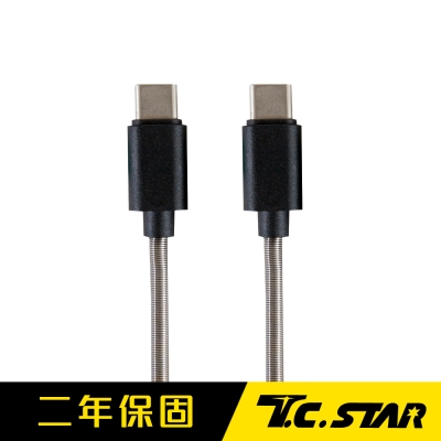 T.C.STAR Type-c PVC彈簧高速充電線1M/黑色TCW-C31C5100BK