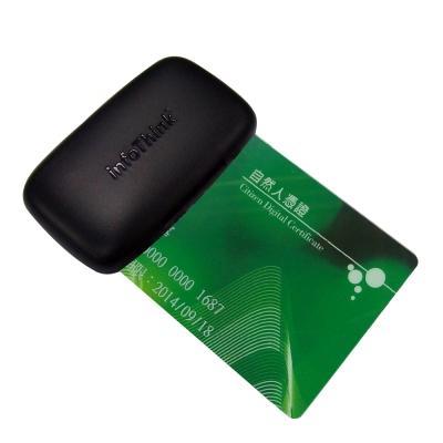 InfoThink IT-925U ATM多合一讀卡機(Mac可用)